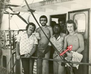 В гостях на кубинском судне