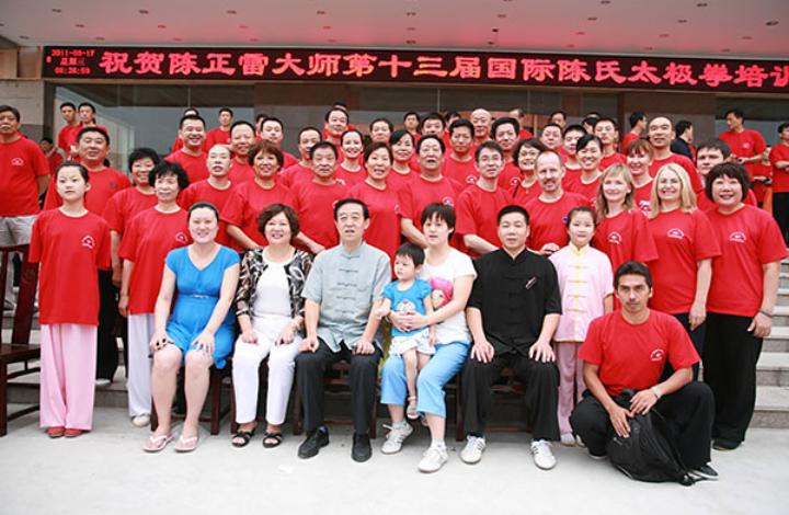 на семинаре 2011год с мастером Чень Женлей и его семьей
